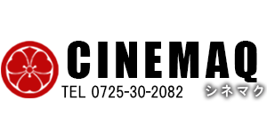 CINEMAQ - シネマク -